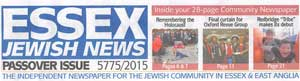 Essex Jewish News April 2015 Cover
